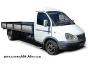 Услуги от Киевского Перевозчика - грузовые перевозки в Киеве